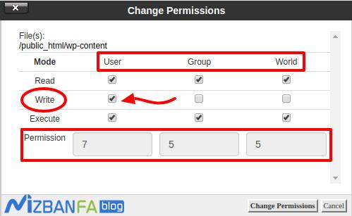 رفع خطای Upload: Failed to write file to disk وردپرس | حل مشکل آپلود وردپرس