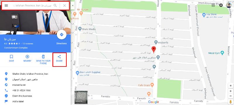 آموزش دور زدن تحریم دامنه IR در نقشه گوگل و نمایش نقشه گوگل در وردپرس