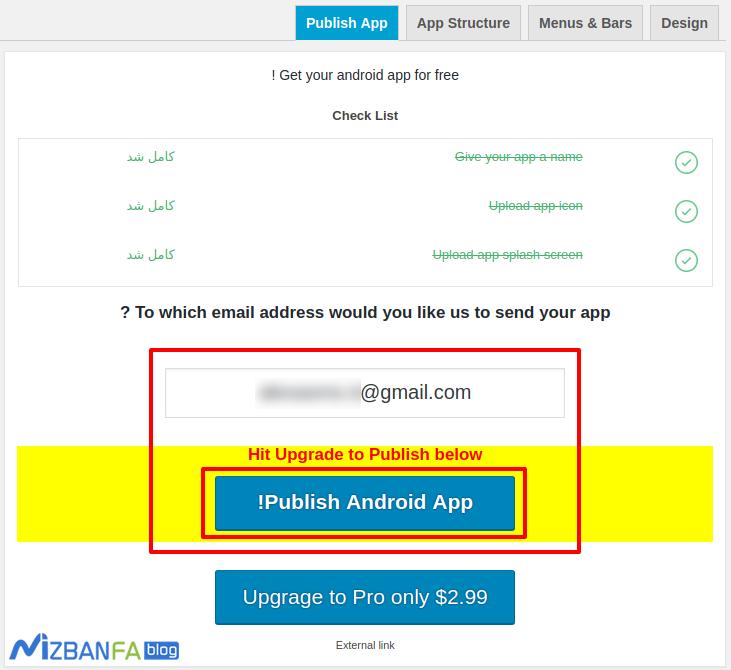 ساخت اپلیکیشن اندروید برای سایت وردپرس با افزونه اندروید وردپرس