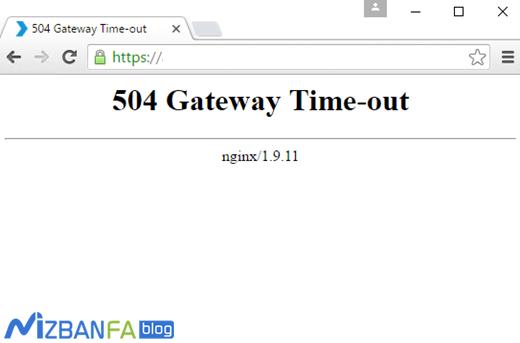 خطای 504 در وردپرس و حل مشکل gateway timeout در وردپرس
