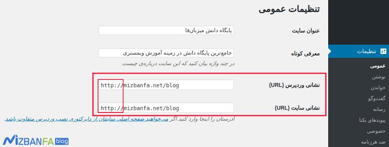 غیرفعال کردن SSL در وردپرس و چگونگی حذف ssl از وردپرس