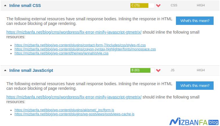 رفع خطای Inline small CSS and JavaScript در GTmetrix
