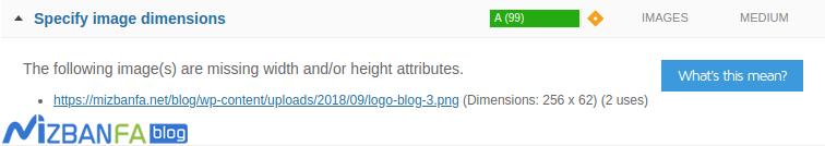 آموزش رفع خطای Specify image dimensions در gtmetrix