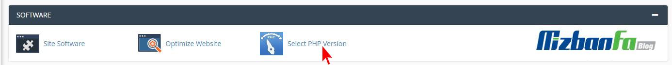 تغییر ورژن php کنترل پنل های سی پنل و دایرکت ادمین
