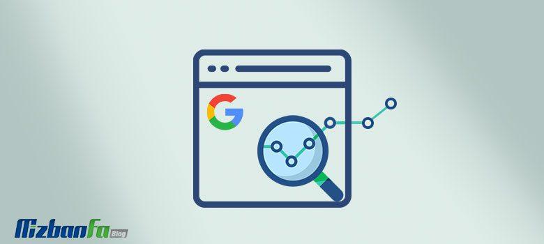تفاوت میان سرچ کنسول جدید گوگل و نسخه قدیم