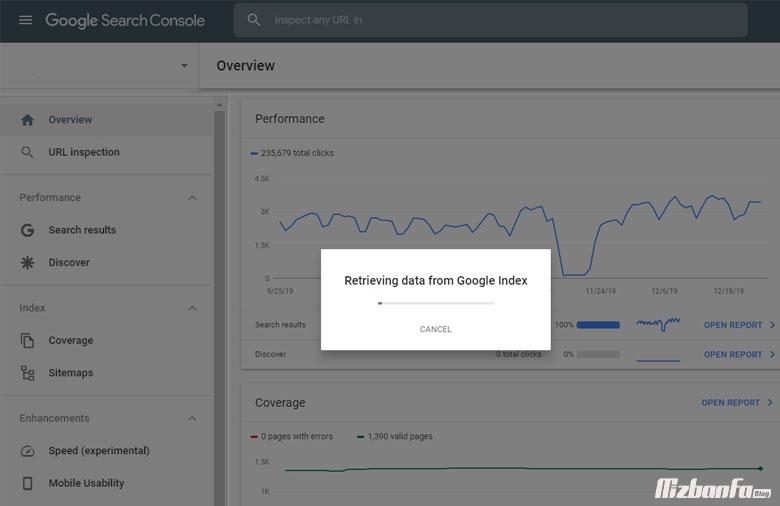 ابزار URL inspection گوگل کنسول چیست؟