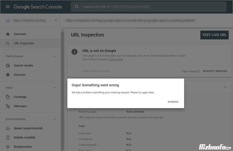 آموزش کامل ابزار URL inspection گوگل سرچ کنسول