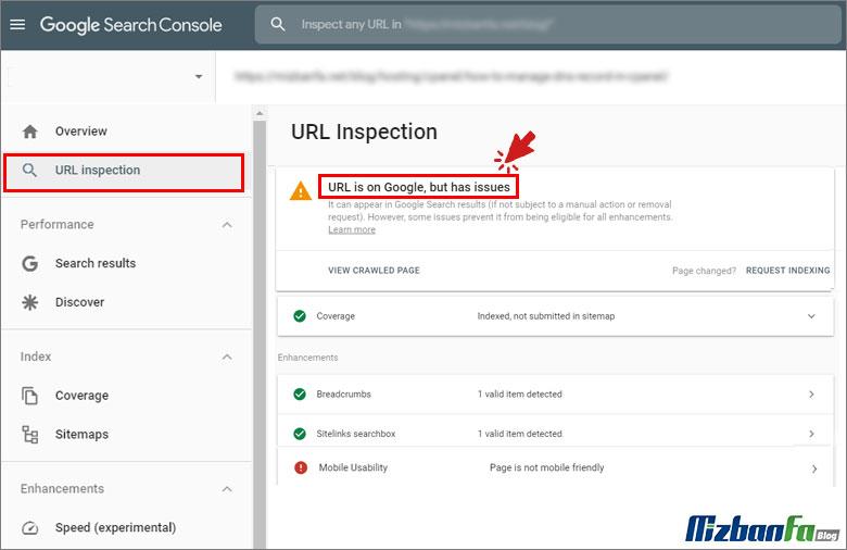 ابزار URL inspection گوگل سرچ کنسول