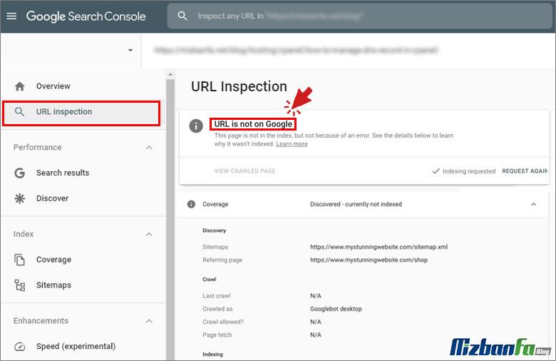 همه چیز درباره ابزار URL inspection سرچ کنسول گوگل