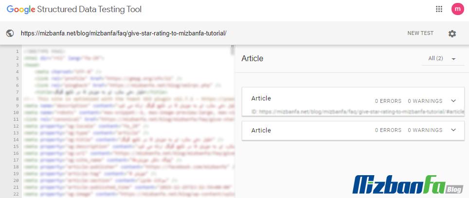 web tools سرچ کنسول گوگل