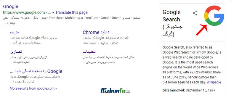 ابزار Sitelinks Searchbox بخش enhancements گوگل سرچ کنسول
