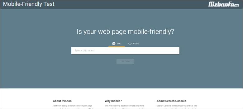 گزارش نسخه سایت در موبایل سرچ کنسول