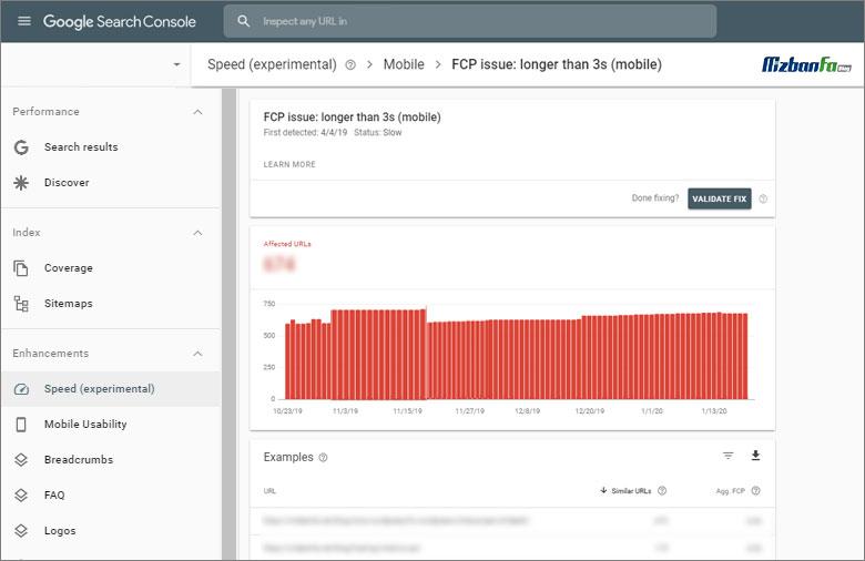 گزارش speed سرچ کنسول گوگل