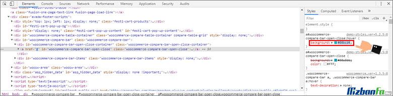 کد تغییر رنگ سایت وردپرس