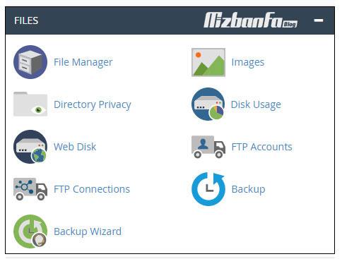 مدیریت فایل هاست