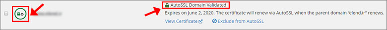 فعالسازی خودکار ssl در سی پنل