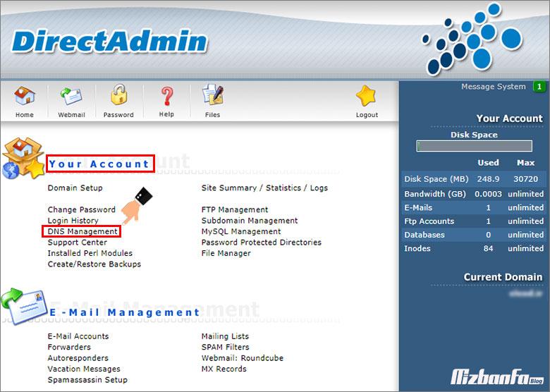 آموزش اتصال هاست دانلود به هاست اصلی سایت