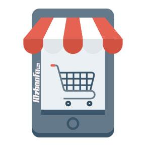 چگونه فروشگاه اینترنتی بسازیم