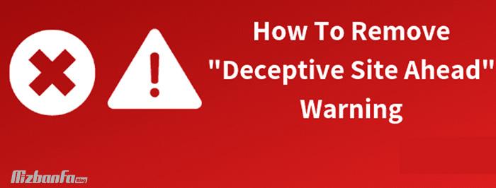 ارور deceptive embedded resources
