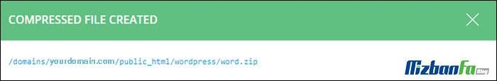 فشرده سازی فایل ها در directadmin