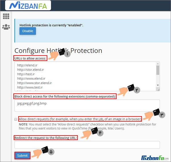 hotlinks protection سی پنل