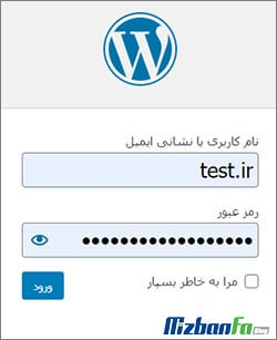نصب وردپرس روی ادان دامین دایرکت ادمین