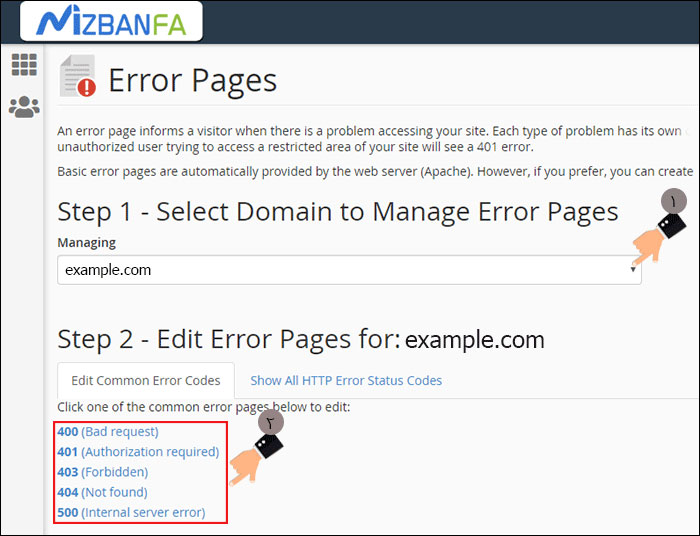 سفارشی سازی و مدیریت صفحات خطا