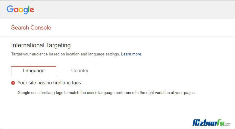 زبان در سرچ کنسول جدید گوگل