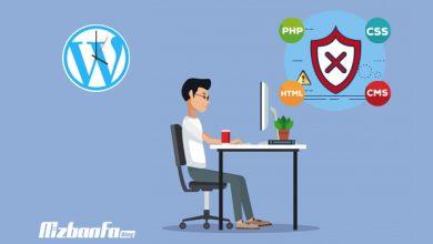 پاکسازی وب سایت هک شده بودن از دست رفتن اطلاعات
