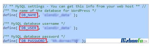 پاکسازی وب سایت هک شده