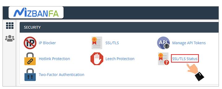 غیرفعالسازی ssl در سی پنل
