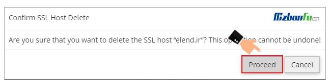 چگونگی غیرفعالسازی ssl در سی پنل