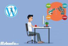جلوگیری از ایندکس شدن سایت توسط موتورهای جستجو