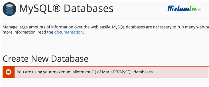 رفع ارور You have reached your maximum allotment of databases