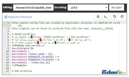 آموزش غیرفعالسازی directory browsing وردپرس