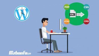 افزایش امینت سایت با غیرفعال کردن xml-rpc وردپرس