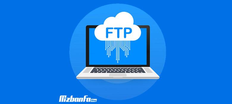 آموزش گام به گام رفع مشکل اتصال فایل زیلا به ftp