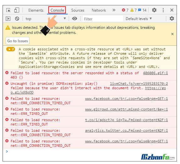 تشخیص ارور mixed content وب سایت وردپرسی