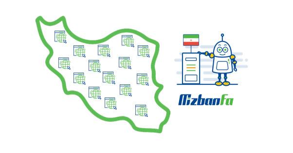 هاست ابری ایران