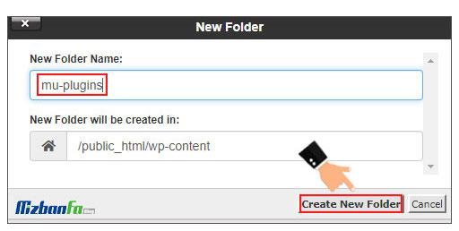 نحوه ایجاد پوشه mu-plugins وردپرس