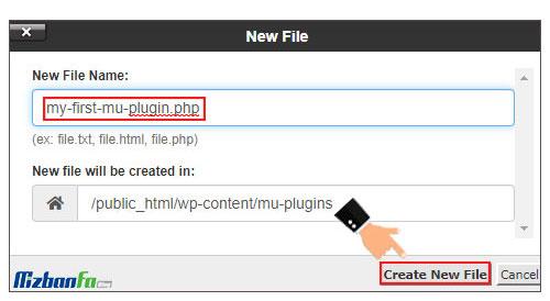 چگونگی ایجاد پوشه mu-plugins وردپرس
