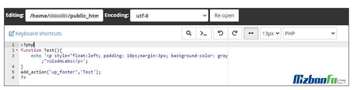 پوشه mu-plugins وردپرس چیست؟