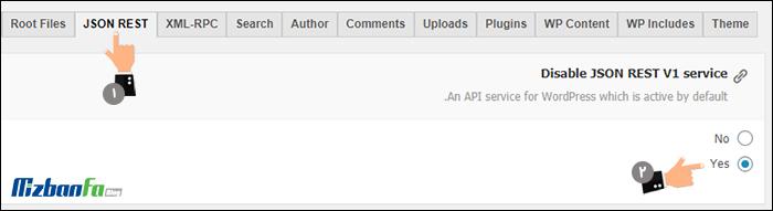 غیرفعالسازی REST API وردپرس