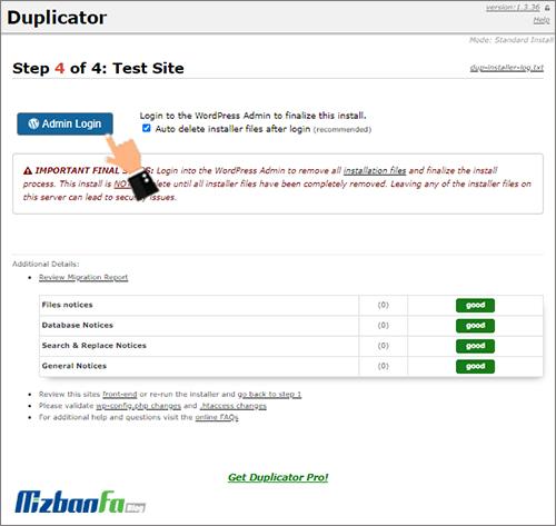 آموزش افزونه duplicator