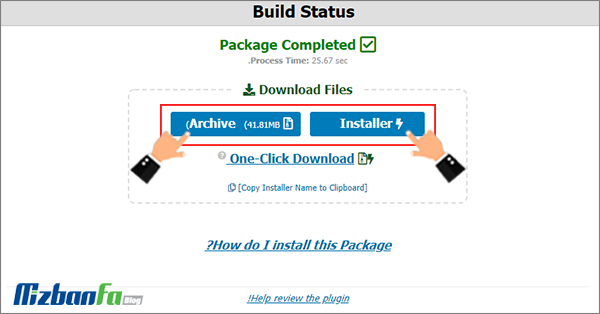 افزونه ساخت بسته نصبی وردپرس duplicator
