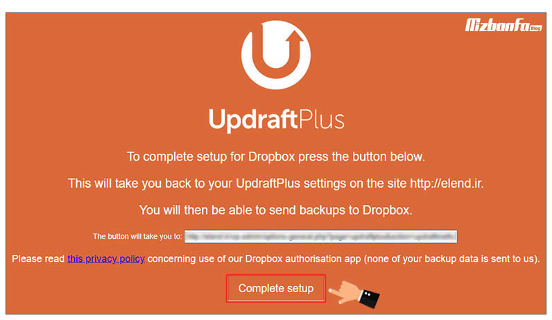 آموزش نحوه ذخیره بکاپ وردپرس روی Dropbox