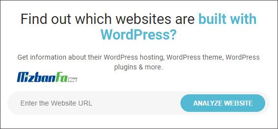 شناسایی قالب سایتبا ابزار IsitWP.com