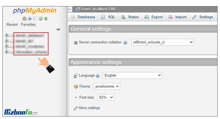 نحوه تغییر قالب وردپرس در دیتابیس از طریق phpMyAdmin