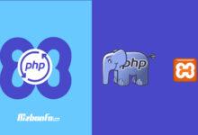 آموزش کامل نحوه بروزرسانی نسخه php در XAMPP