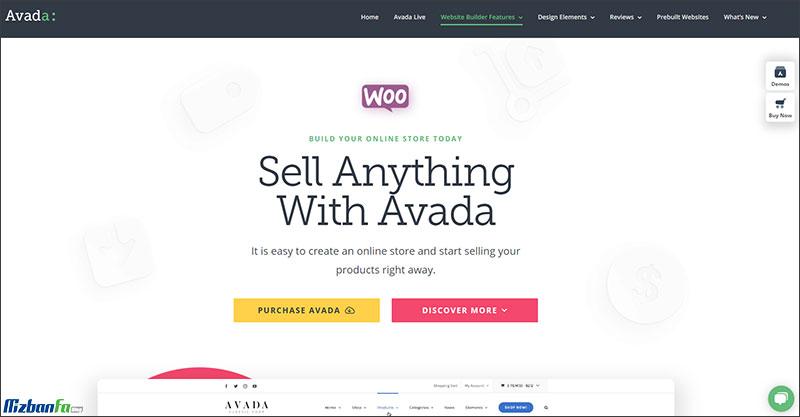 سازگاری قالب آوادا با فروشگاه اینترنتی ووکامرس